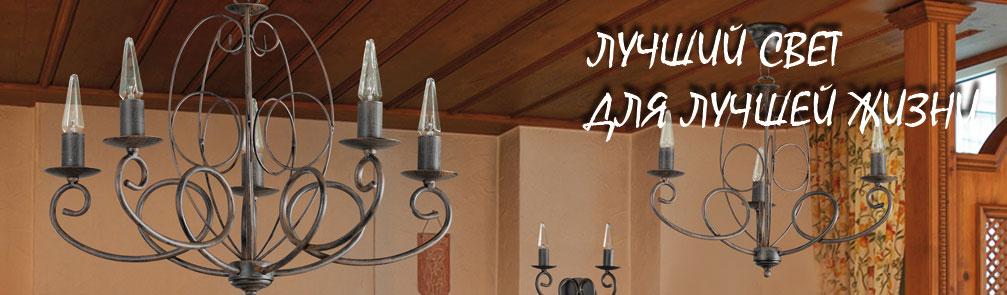 Бра Maytoni Vintage ARM420-02-R - sanvip-onlineru