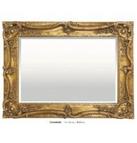 Зеркало Artistar Арт. LPA4402M (Испания)