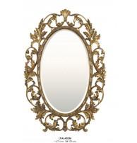 Зеркало Artistar Арт. LPA6405M (Испания)