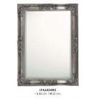 Зеркало Artistar Арт. LPA6424MS (Испания)