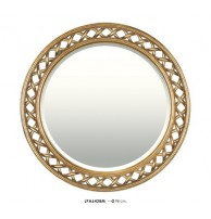 Зеркало Artistar Арт. LPA6428M (Испания)