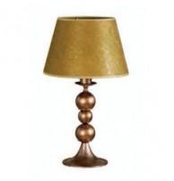 Наст лампа Арт. S-Duni/G Joalpa (Испания)