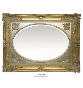 Зеркало Artistar Арт. LPA6392M (Испания)
