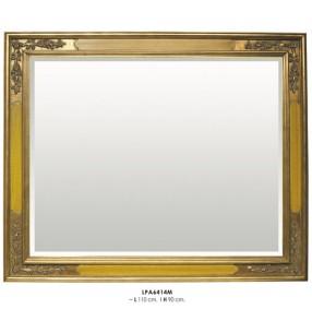 Зеркало Artistar Арт. LPA6414M (Испания)