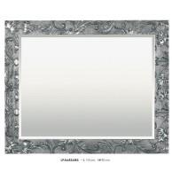 Зеркало Artistar Арт. LPA6426MS (Испания)