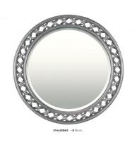 Зеркало Artistar Арт. LPA6428MS (Испания)