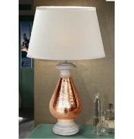 Настольная лампа Арт. 535469 SCHULLER (ИСПАНИЯ)