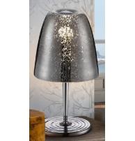 Настольная лампа Арт. 436462 Schuller (Испания)